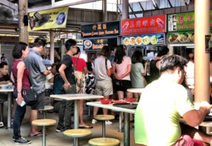 Serangoon Garden hawker center